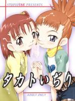 takato_ijiri_001.jpg
