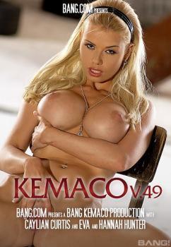 kemaco-49-1080p.jpg