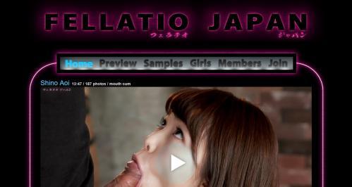 FellatioJapan.com