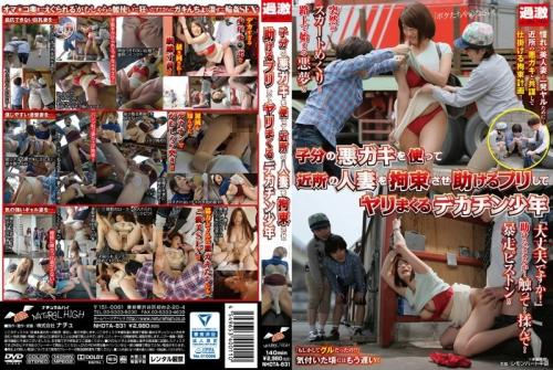 [Natural]  - Big Penis Boy Spree Spears And Pretend Help To Constrain The Neighborhood Of The Marrie...