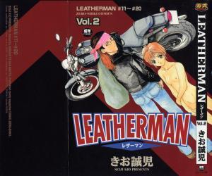 kio-seiji-leatherman-vol-2--leatherman-vol-2.jpg