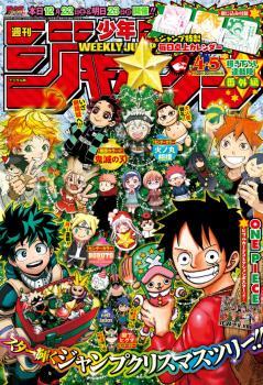 [雑誌] 週刊少年ジャンプ 2019年04-05合併号 [Weekly Shonen Jump 2019-04-05]