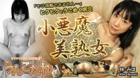unkotare_ki181124.jpg