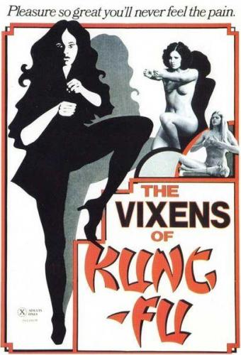 The Vixens of Kung Fu (A Tale of Yin Yang) / Повесть о Инь Ян (Bill Milling (as Chiang), Chiang Productions) [1975 г., Action | Adult, BDRip, 720p]