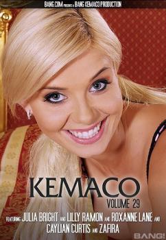 kemaco-29-1080p.jpg